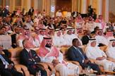rijad konferencija
