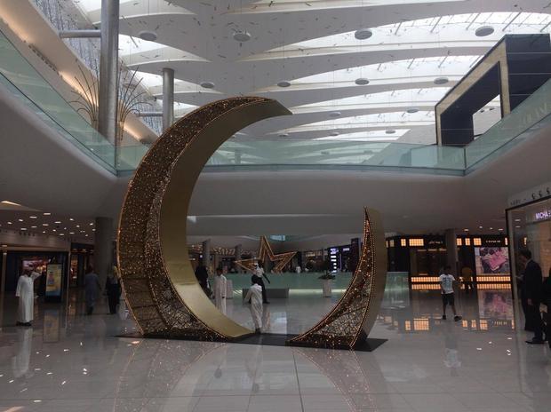 Centrum handlowe udekorowane na czas ramadanu
