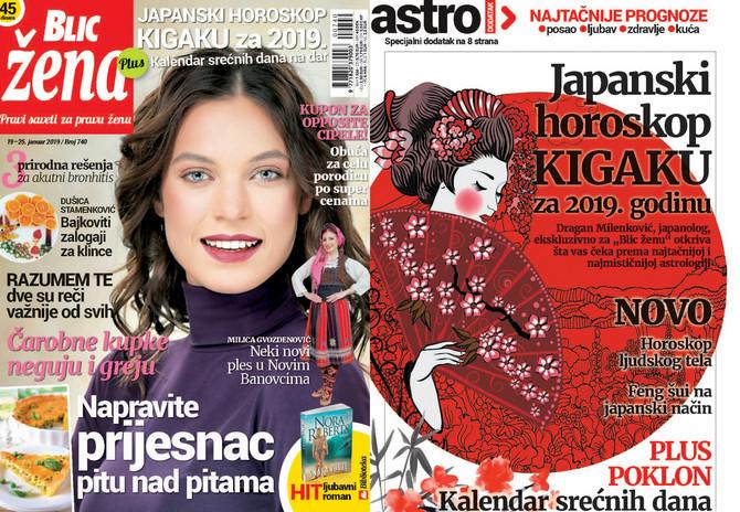 """582f72952 Ekskluzivno u novoj """"Blic ženi"""": Darujemo godišnji japanski horoskop ..."""