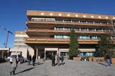 Univerzitetski klinicki centar UKC