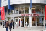 mts Biznis centar-Novi Sad