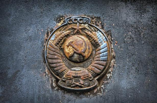 Symbol dawnego ZSRR