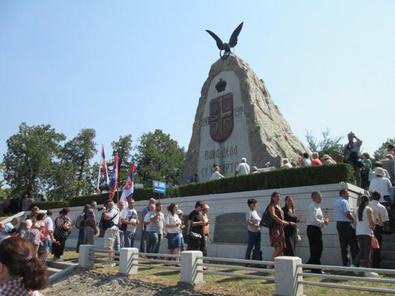 Spomenik junacima Cerske bitke