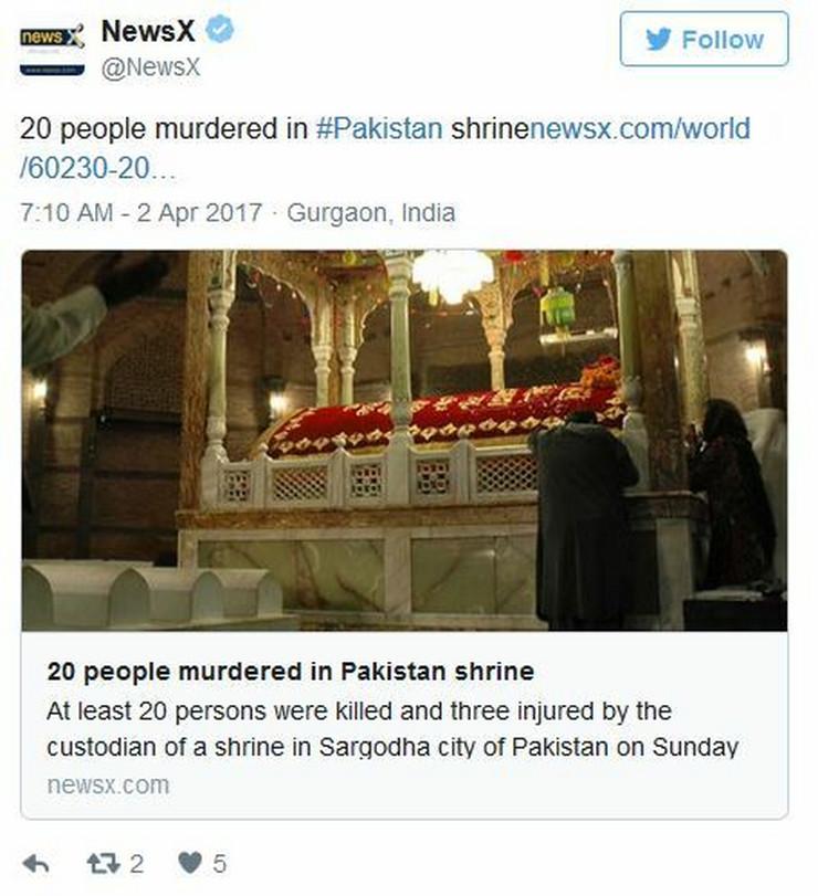 hram pakistan ubistvo