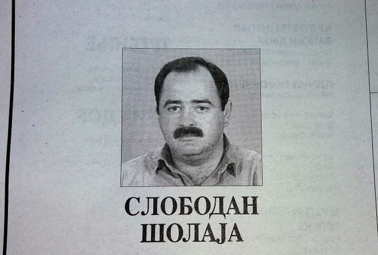 Slobodan Solaja