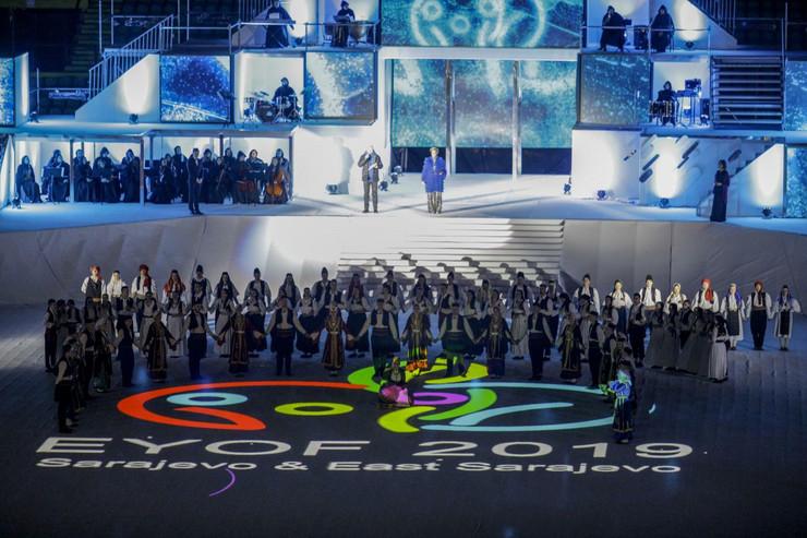 Zimski evropski olimpijski festival mladih