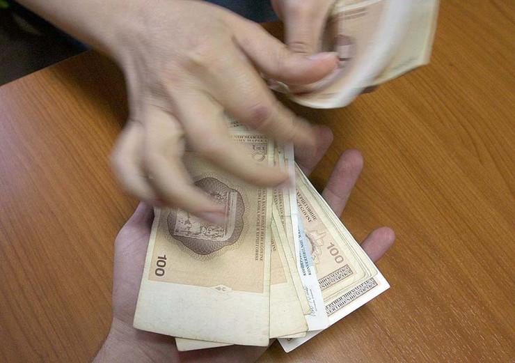 Novac marke plata