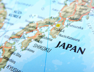 Japonia: Tajfun Trami zabił co najmniej 4 osoby