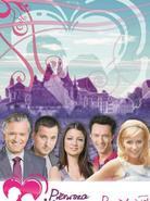 Pierwsza miłość (serial)