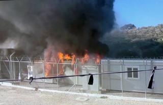 Grecja: Protest uchodźców na wyspie Lesbos, podpalono trzy kontenery