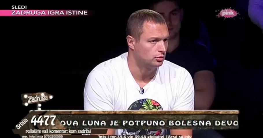 Pavle Jovanović