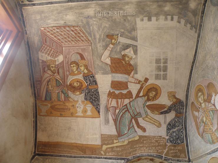 Arhivska fotografija dela freskopisa pre ispisavanja imena
