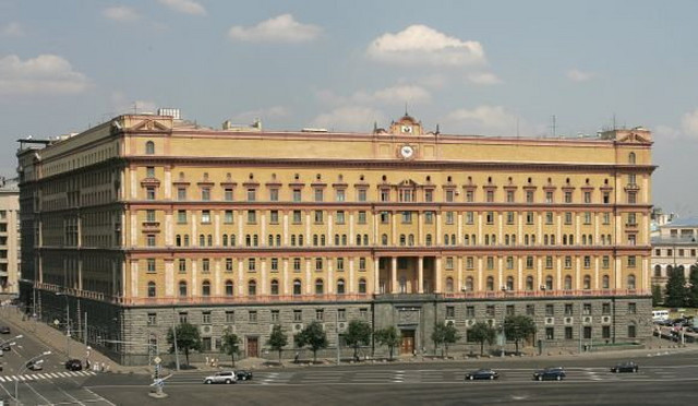 Središte KGB-a