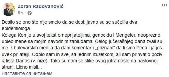 Poruka prof. Radovanovića na Fejsbuku