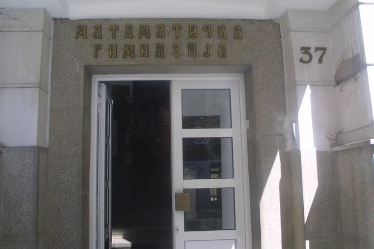 75839_matematicka-gimnazija01-blic-nenad-kojadinovic