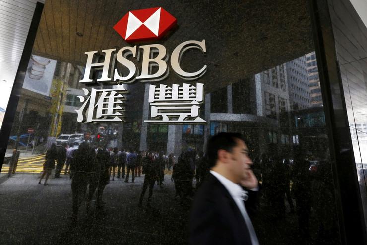 Iz HSBC-a smatraju da će Trampova ekonomska politika imati mešovite rezultate po američke kompanije