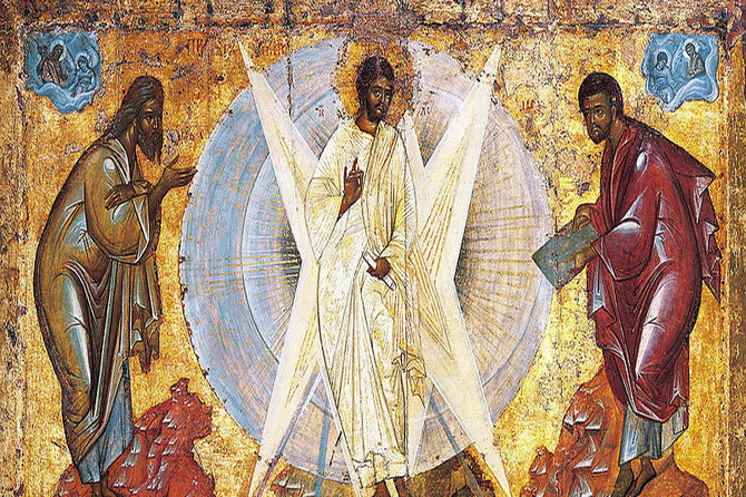 Danas se obeležava Preobraženje Gospodnje: Evo kakvi ga običaji prate