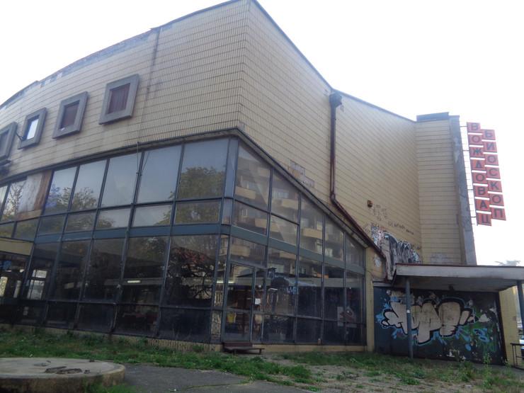Bioskop Voždovac