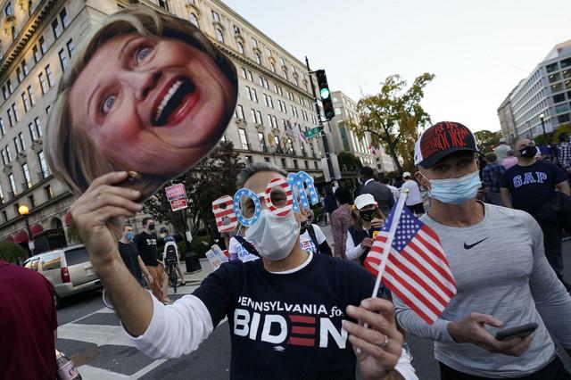 Izbori Amerika 2020 slavlje na ulicama