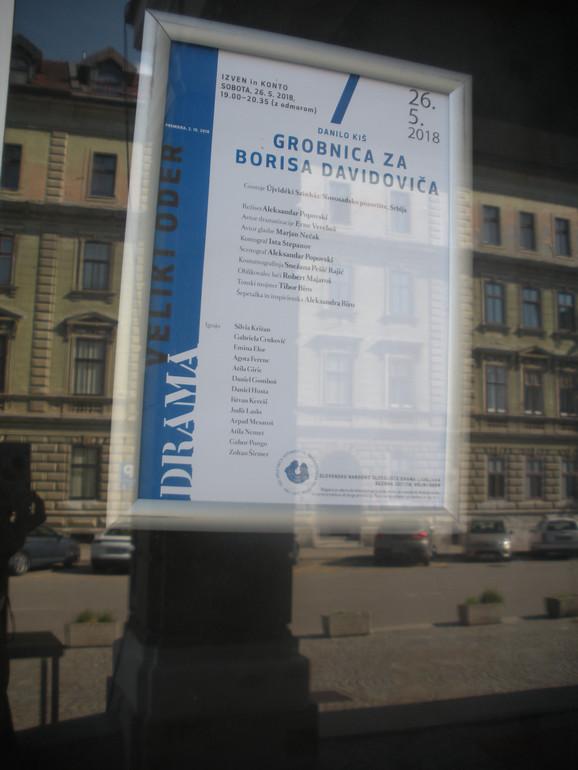 Grobnica za Borisa Davidoviča