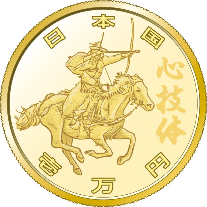 Letnie Igrzyska Olimpijskie Tokio 2020 - moneta złota