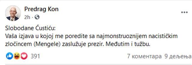 Kon status o Ćustiću