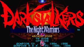 "Capcom wznowi serię ""Darkstalkers""?"