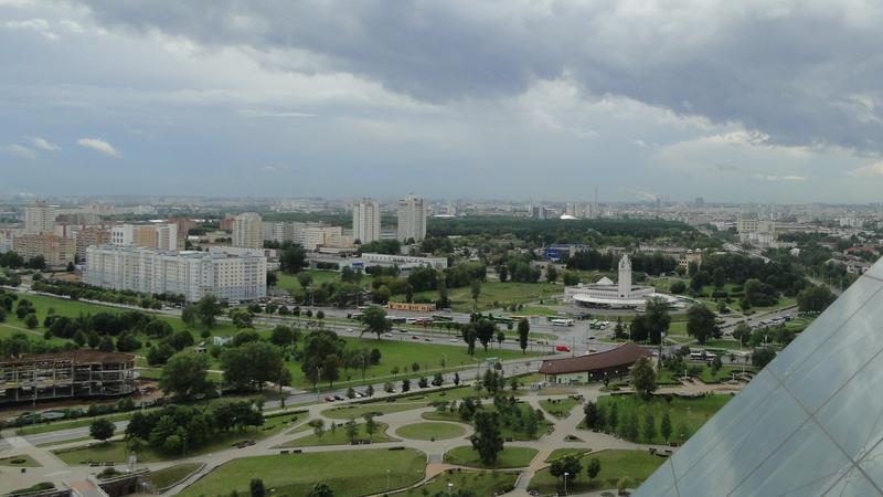 Mińsk, Białoruska Biblioteka Narodowa
