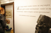 muzej vuka i dositeja noc pronalazaca_290917_RAS foto o bunic04