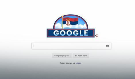 Gugl u znaku Sretenja