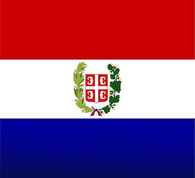 Sretenjska zastava Srbije