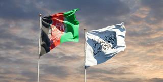 Afganistan: Talibowie zajęli Herat, trzecie pod względem wielkości miasto w kraju