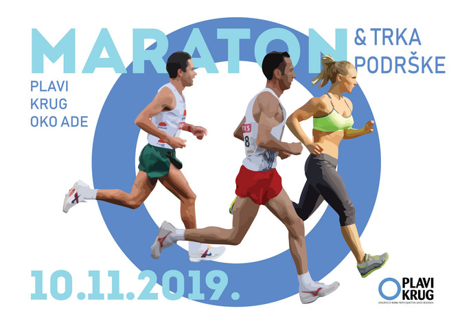 Ono po čemu je ovaj maraton poseban, je to što pored sportista i rekreativaca, na maratonskoj trci učestvuju i osobe koje imaju dijabetes i koji će zajedno sa ostalim maratoncima istrčati 42,195 km i na taj način, na ličnom primeru, pokažu da ne postoje granice u životu sa dijabetesom