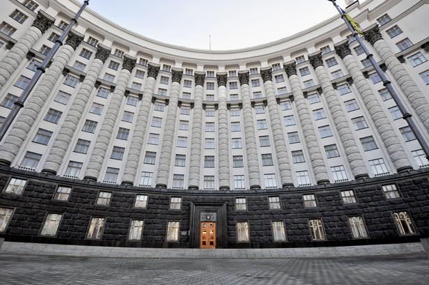 Ukraińskie ministerstwo finansów, Kijów.