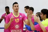 Nemanja Kapetanović