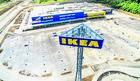 IKEA MAGNET ZA INVESTITORE Turci zainteresovani da na Bubanj potoku podignu AKVA PARK