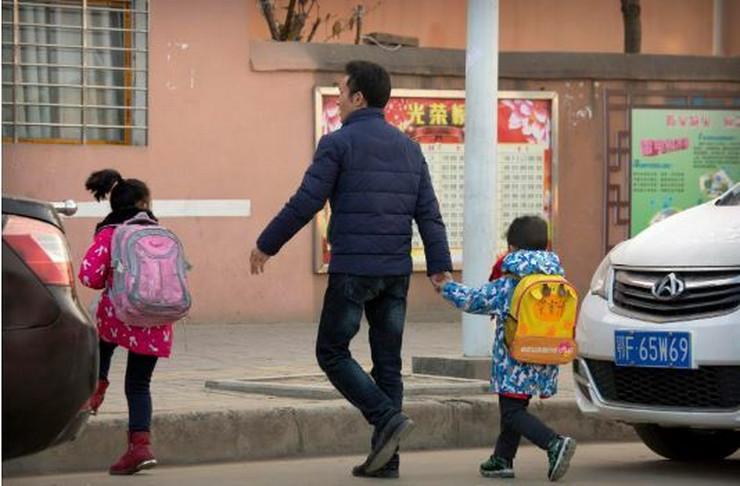 Kina škola AP
