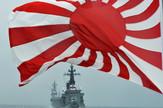 japan mornarica
