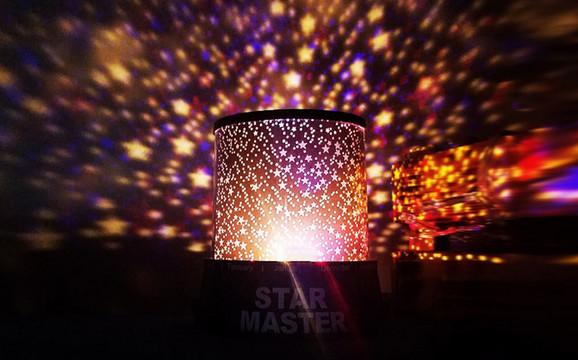 Star master projektor zvezda