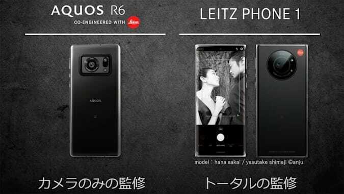 Leica Letz 1. telefono