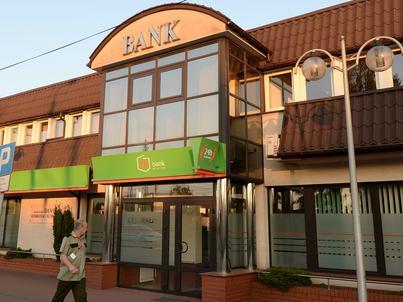 Polski Bank Apeksowy SA będzie zrzeszać 56 banków spółdzielczych.