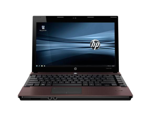 Twarde laptopy HP