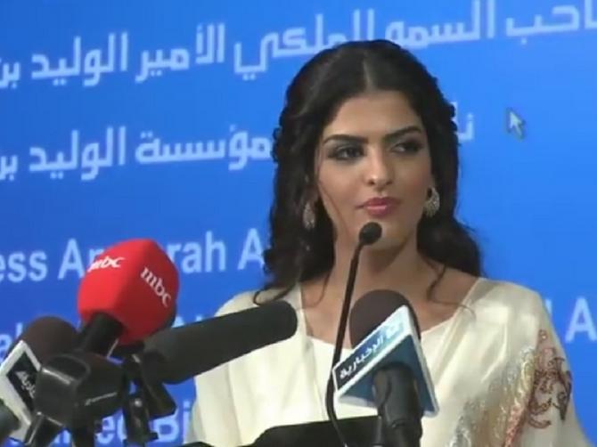 Kada je prvi put vide, mnogi se pitaju da li je STVARNA: Amira postoji i najlepša je princeza na svetu!