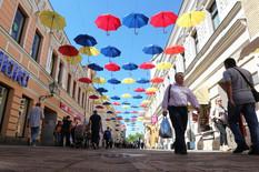 Banjaluka Gospodska ulica