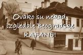 beogradske_kafane_vesti_blic_safe