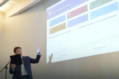 Direktor kancelarije za IT i e-upravu Mihailo Jovanović na predstavljanju nacionalnog portala