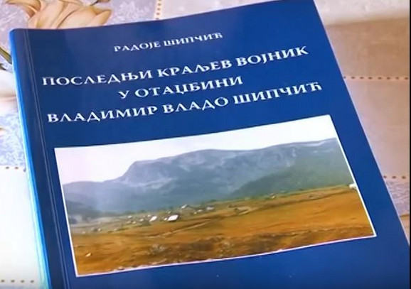 Knjiga o Vladi Šipčiću