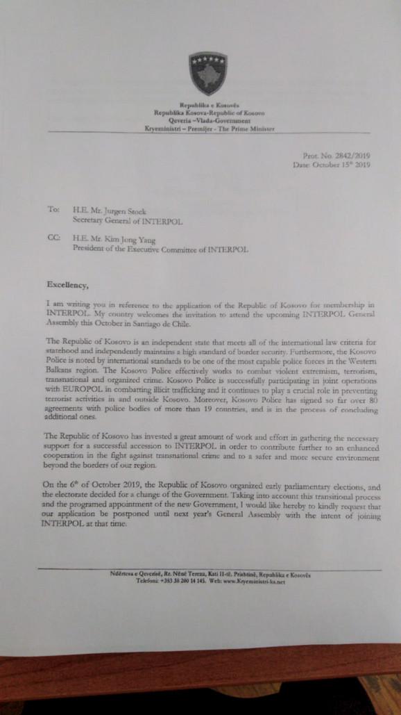 Interpol, Kosovo, Nota, članstvo, povlačenje, Ivica Dačić