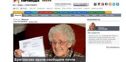 100-latka dowiedziała się, że jest w ciąży. Jej reakcja?