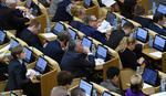 Američki mediji ne mogu u rusku Dumu